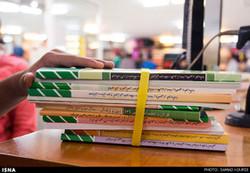 دو-سناریو-آموزش-و-پرورش-برای-بازگشایی-مدارس-از-مهر-99